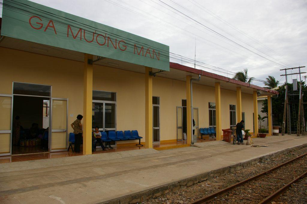 ムイネに近い鉄道駅ムオンマン駅