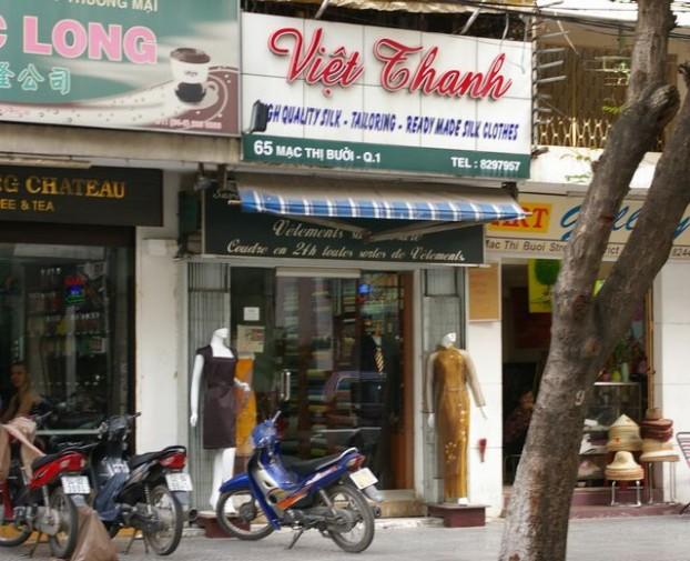 ホーチミンのテーラー (Tailor Shop in Ho Chi Minh)