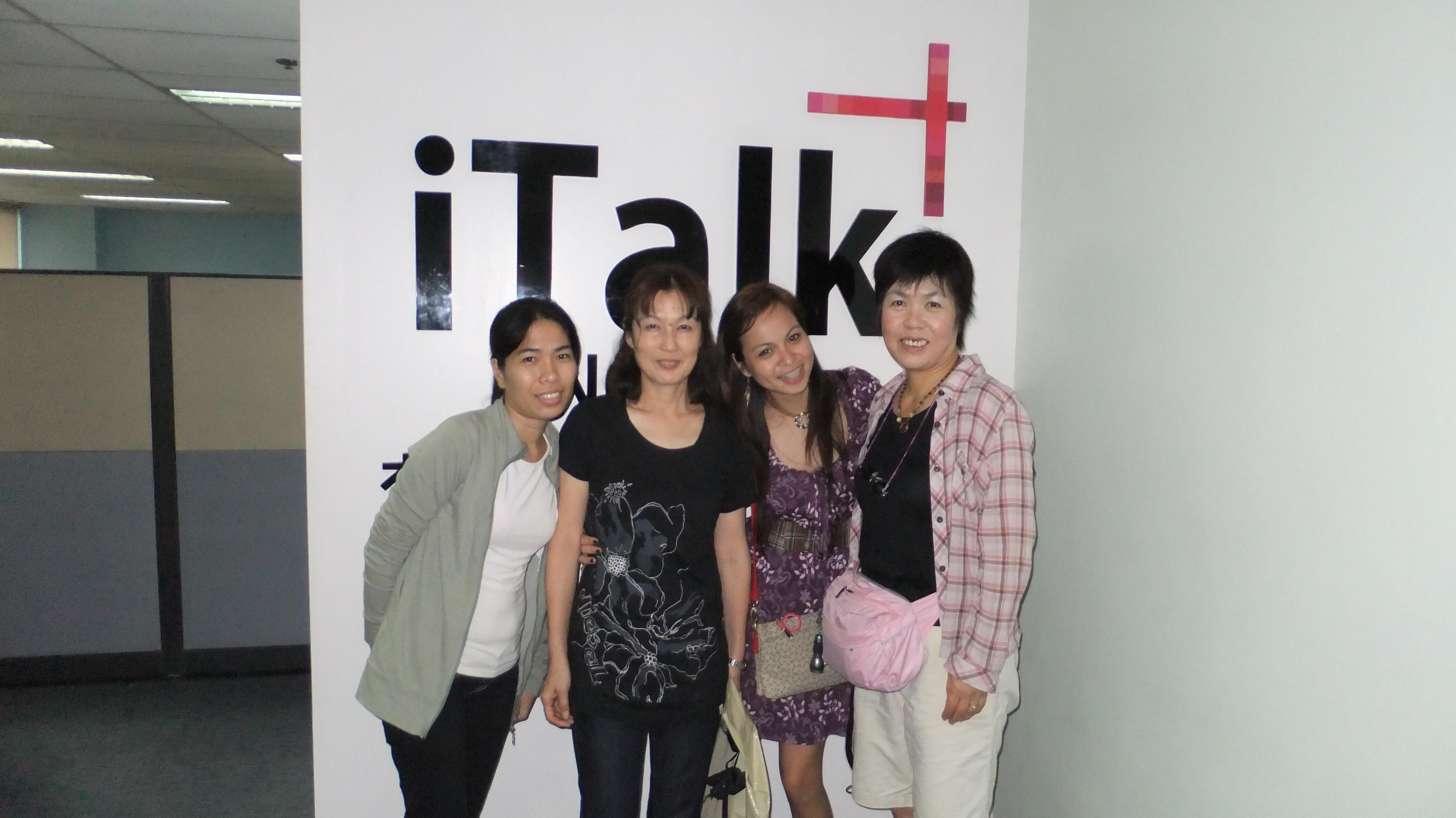 オンライン英会話スクール訪問