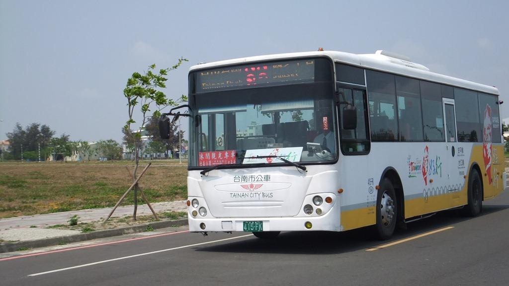 台湾一周29日の旅(22 ...