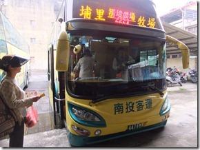 DSCF4687