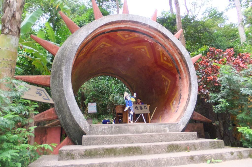 太陽を形どった大きな太鼓がテーマパークの入口