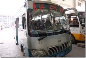 DSCF7215