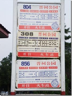 DSCF5868
