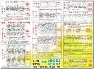 CCI20110728_00000