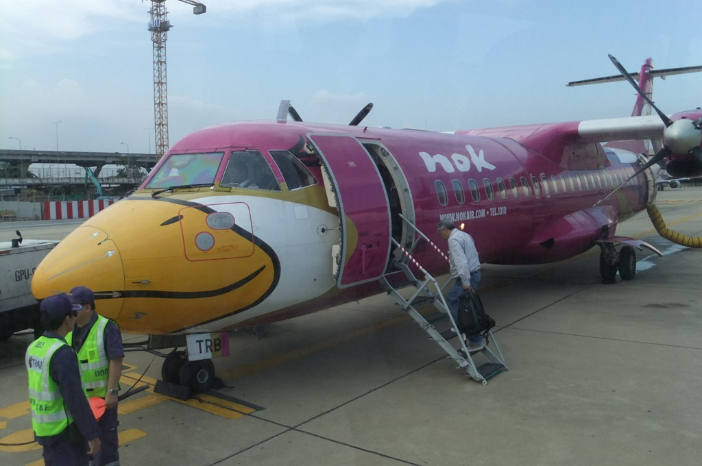 機首が鳥のくちばしになっているのが特徴のNOK AIRの機体