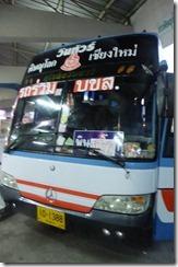 DSCF2357