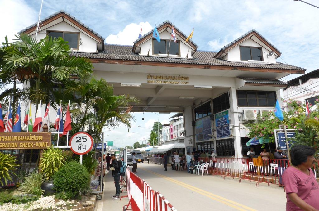 タイ側イミグレーション
