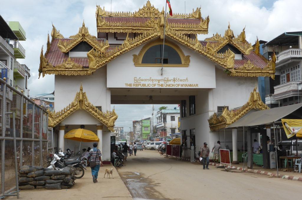 ミャンマー側のイミグレーション