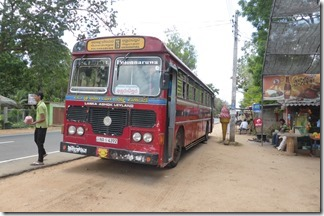 スリランカの国営バス