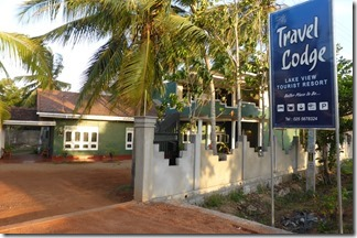Anuradhapura-Guesthouse-TravelLodge