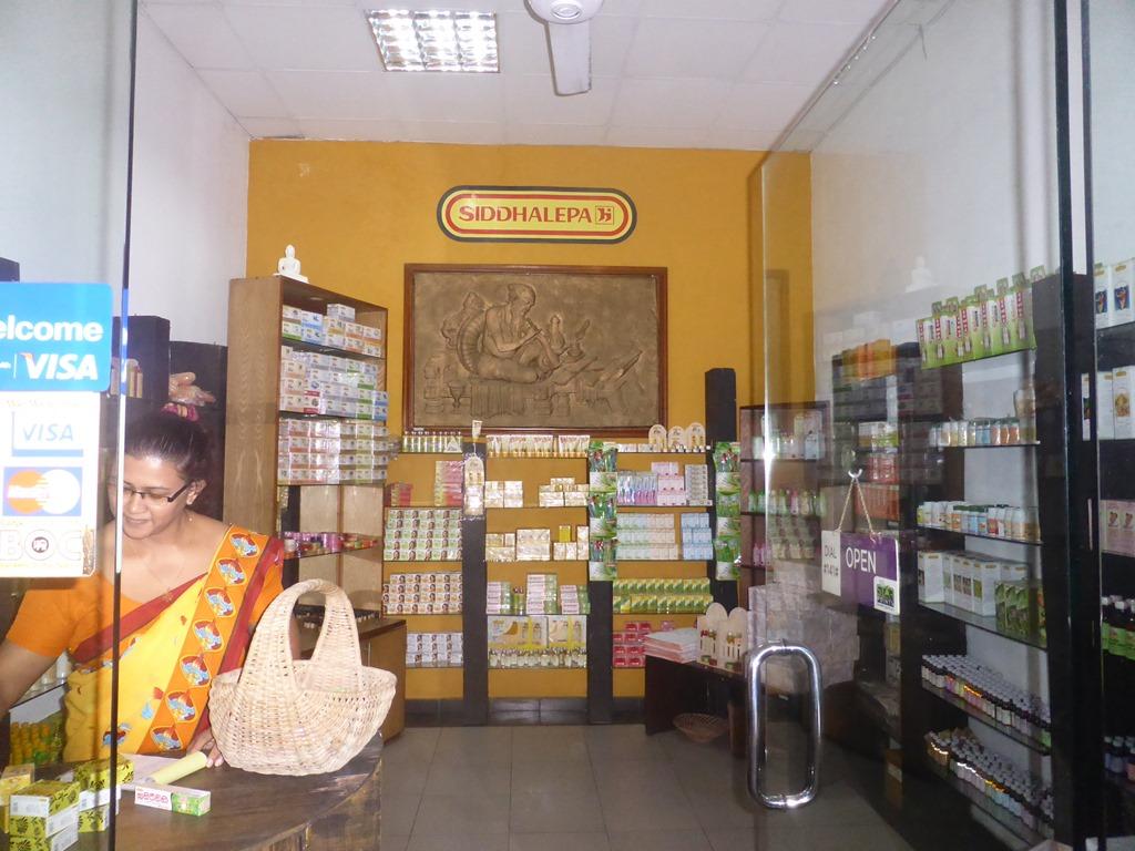 アーユルヴェーダ製品を販売する売店