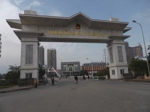 ラオカイのベトナム側イミグレーション