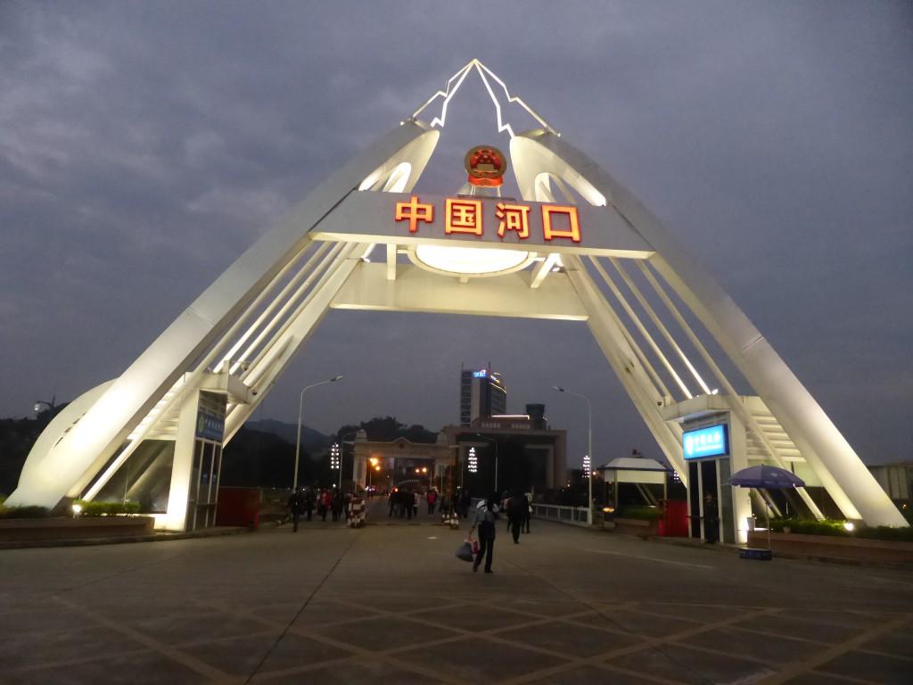 中国側国境の街を表わすモニュメント