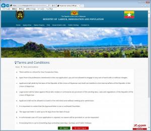 ミャンマーeVisa申請条件