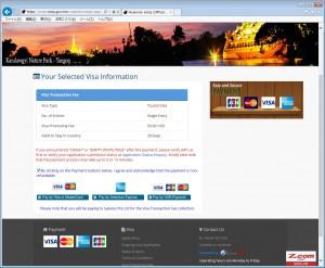 ミャンマーeVisa申請クレジットカード選択画面