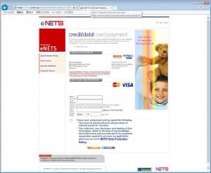ミャンマーeVisa申請クレジットカード情報入力画面