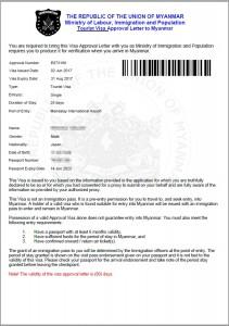ミャンマーeVisa_Approval_Letter