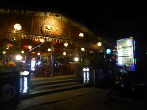 レインビアレストラン
