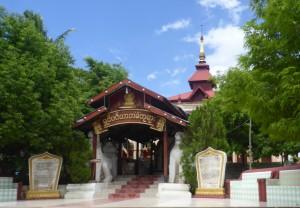 シンビンマハラバマン寺院