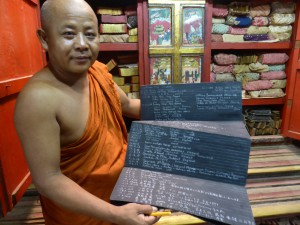 ササナヤウンヂー僧院の僧侶