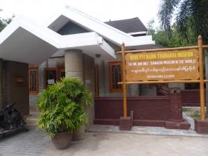 ミャンマー化粧品タナカミュージアム
