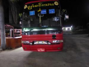 VIPバスでインレー湖へ