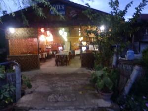 ロータスレストラン