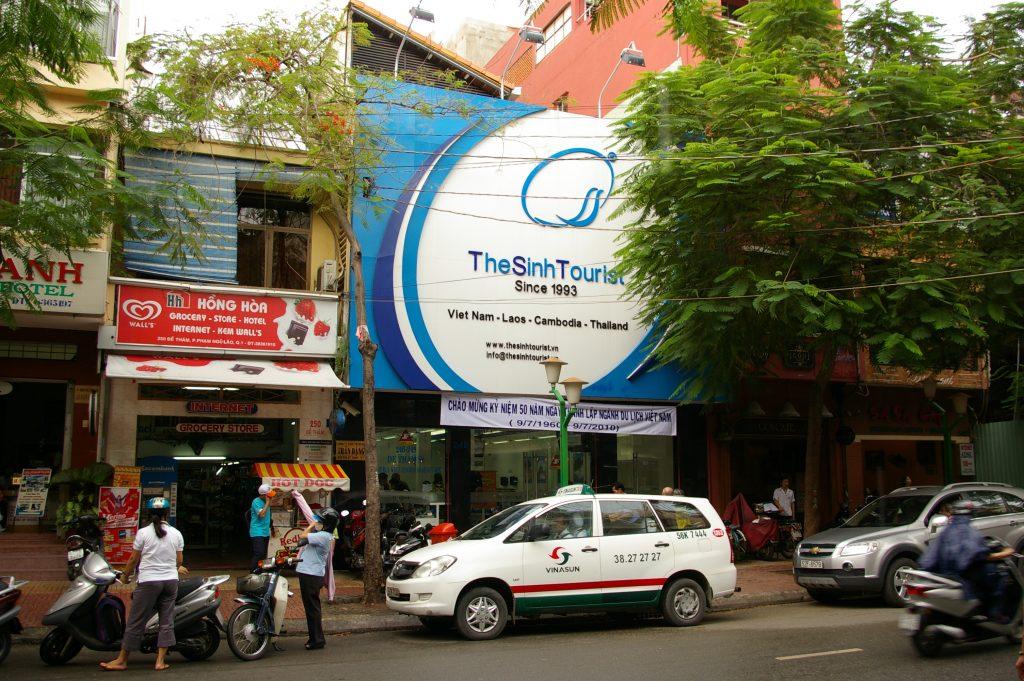 ベトナムで老舗の旅行会社シンツーリストの本社