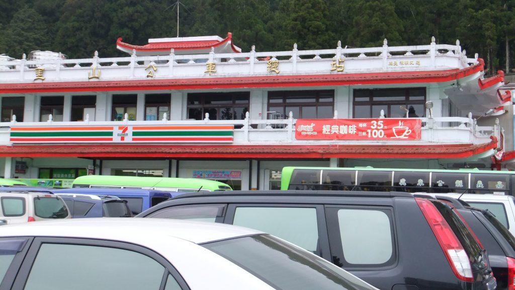 阿里山公車總站(バスターミナル)