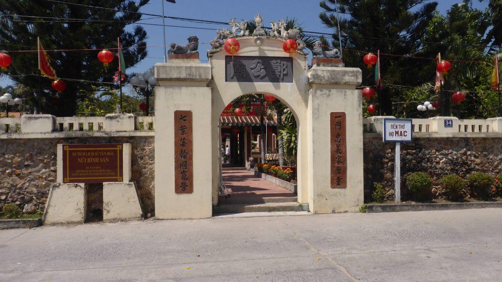 鄚公廟の入口