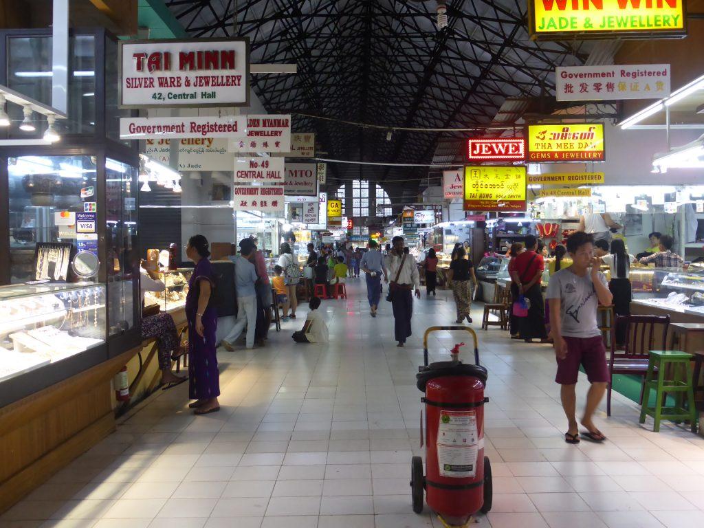 ボーヂョーアウンサンマーケット