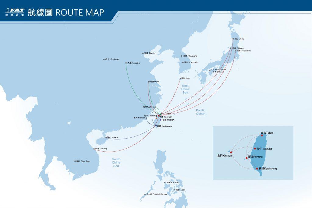 ファーイースタン航空ルートマップ