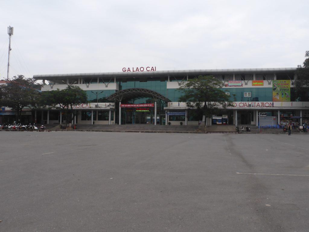 ベトナム鉄道のラオカイ駅