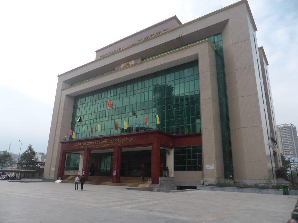 ベトナム側のイミグレーションオフィス(LAO CAI INTERNATIONAL BORDER GATE ADMINISTRATION CENTER)